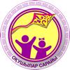 Дворец школьников<br>города Талдыкорган<br>Алматинской области