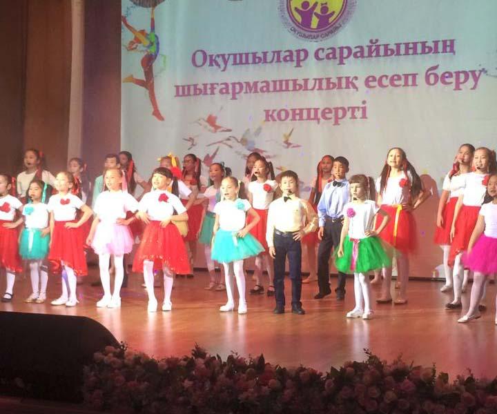 Состоялся отчетный концерт учащихся Дворца школьников