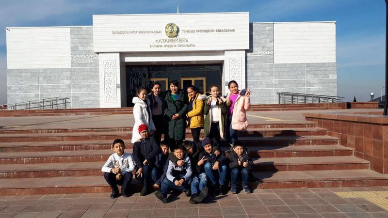 Экскурсия историко-культурный центр «Атамекен»