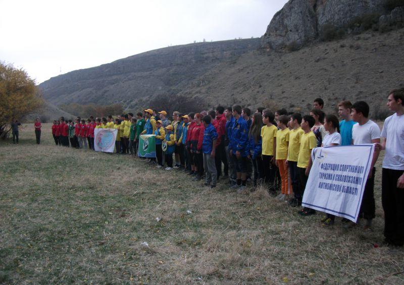 Чемпионат Республики Казахстан по туристскому многоборью среди юношей