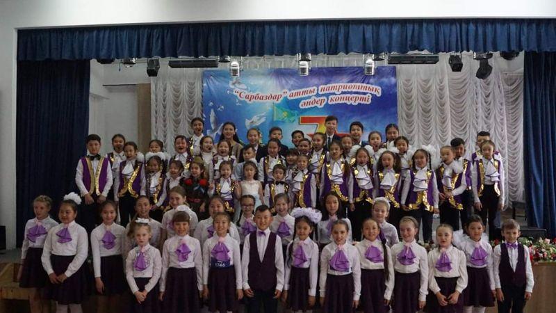 Концерт патриотической песни «Сарбаздар»